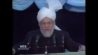 Friday Sermon 18 April 1997
