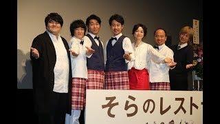 映画.com ニュース] 豊かな食材がつなぐ人々のきずなを描いた北海道シ...