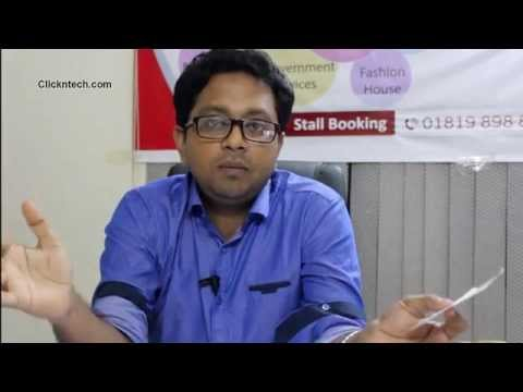 What is E-commerce? Where to start ? (Bangla)