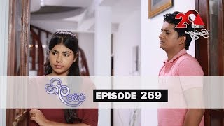 Neela Pabalu | Episode 269 | 23rd May 2019 | Sirasa TV Thumbnail