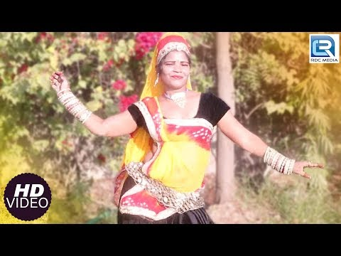 Marwadi DJ Song - ब्याण बुरी करी | Ratan Singh Kalali | New Music Video | Rajasthani New Song 2018