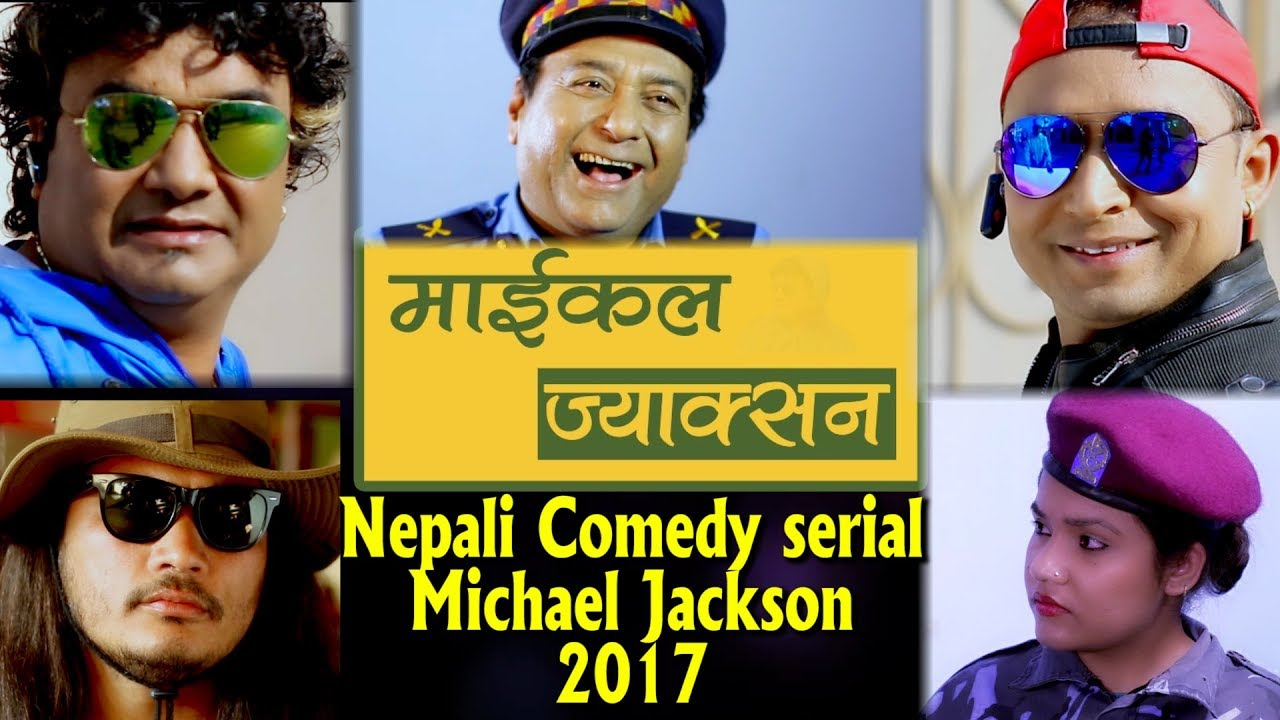 Image result for Michael Jackson tv serial nepali