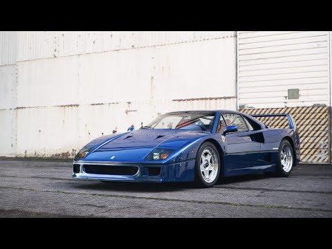 The Definition Of RAW | Ferrari F40 BLU