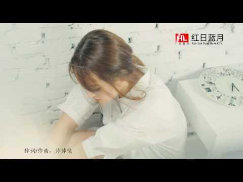Photo 我的唇吻不到我愛的人 Wo De Chun Wen Bu Dao Wo Ai De Ren_王奕心  Wang Yi Xin