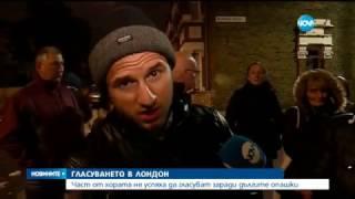 Българи зад граница не успяха да гласуват