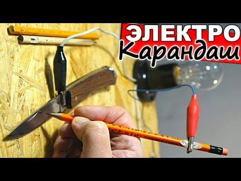 Электро искровый карандаш.