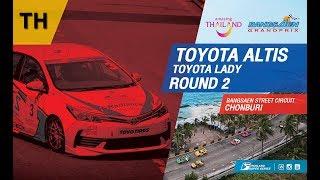 [TH] Toyota Altis / Toyota Lady : Round 2 @Bangsaen Street Circuit,Chonburi