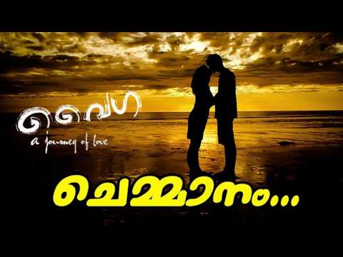 chemmanam latest malayalam album song vaiga 2017 a musical love story malayalam kavithakal kerala poet poems songs music lyrics writers old new super hit best top   malayalam kavithakal kerala poet poems songs music lyrics writers old new super hit best top