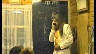 Юджизм - Наследие предков - Чакровая Система (Урок 12)