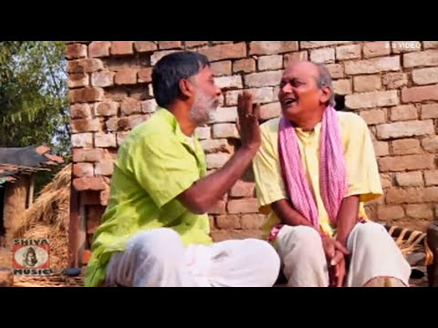 New Purulia Comedy Dialogue 2015 - Chaa Khabar Mon Ta