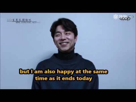 Eng【Wrap up of The Guardian】Gong Yoo Ahjussi made a video