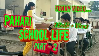 पहाड़ी SCHOOL LIFE | BARFI VINES |Teacher Vs Student|Himachali Comedy Video|  Pahari Comedy Video|