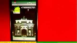 SMS CASH Заработок на входящих смс ! Заработок в интернете.