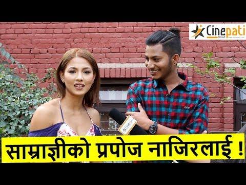 Samragyee काे प्रपाेज Najir लाई ! Anmol र Aryan बन्दै लास्टै हसाँए | Samragyee | Najir husen
