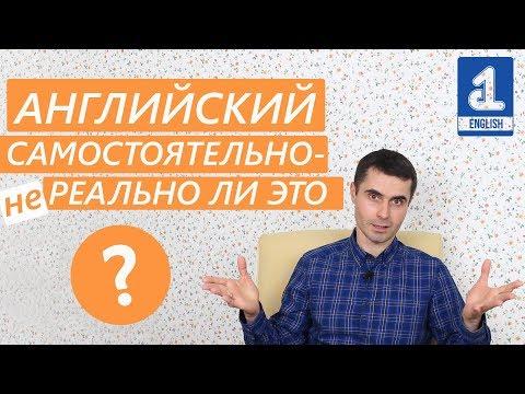 ТОП 5 Сайтов для Общения на Иностранных Языках. - LingvaFlavor