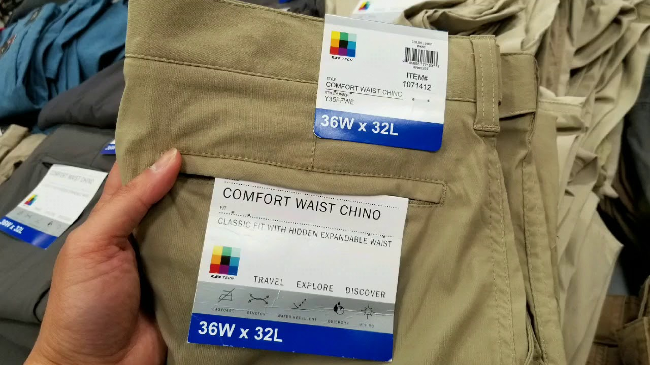 Costco Ubtech Travel Pants 15 Review Youtube
