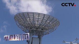 [中国新闻] 远望5号船完成海上测控任务返航 | CCTV中文国际