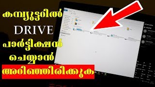Windows 10 - How To: Partition Hard Drives/Dell,HP,Acer,Lenovo,Vaio,asus,toshiba etc....