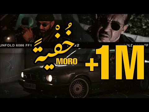 Download MORO - KHOFIATAN - خفية