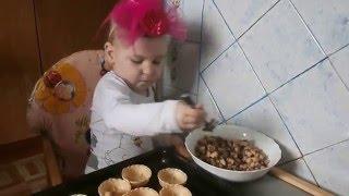 Тарталетки с грибами и курицей - Готовим с детьми