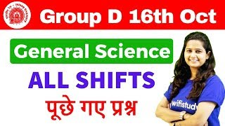 RRB Group D (16 Oct 2018, All Shifts) General Science | Exam Analysis & Asked Questions | Day #22