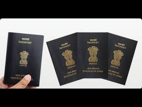 pasport apply 2017