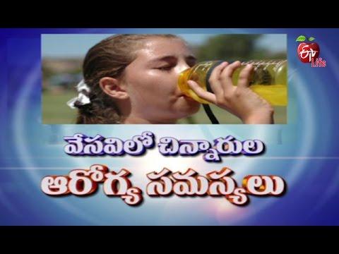Aarogyamastu  - Summer Health Problems And Care In Children - 16th April 2016 - Full Episode