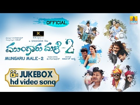 Mungaru Male 2 | All Video Songs Jukebox | Golden Star Ganesh I Ravichandran, Neha Shetty