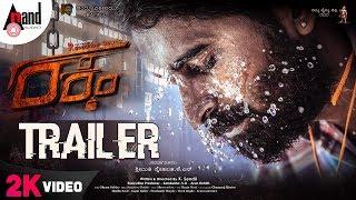 Rakkam Kannada New 2K Trailer 2019 Ranadheera Gowda Amrutha Nair Namma Haiklu Chithra