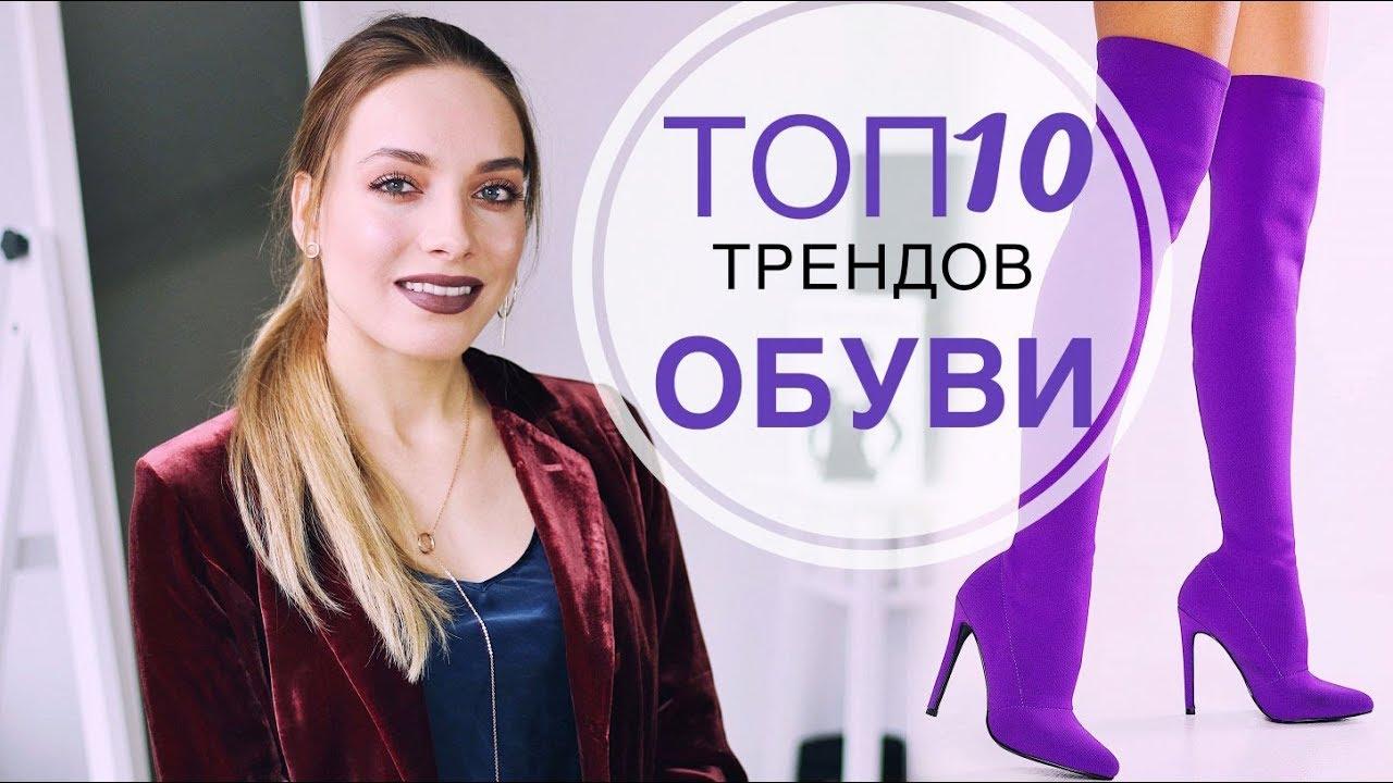 Каталог prada (прада) со скидкой до 90% в интернет-магазине модных распродаж kupivip. By!. Много способов оплаты, доставка товаров по беларуси.