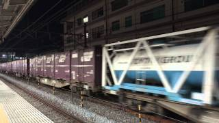 今回は東海道深夜便の2015年初荷を期待いっぱいで撮影しに行ってきまし...