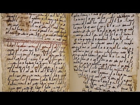 Do These Ancient Koran Pages Predate Muhammad?