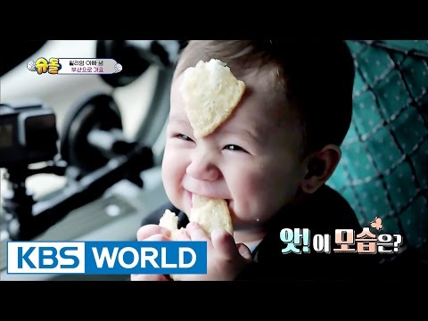 The Return of Superman | 슈퍼맨이 돌아왔다-Ep.181: If I Can Love More Than I Can Express[ENG/IND/2017.05.14]