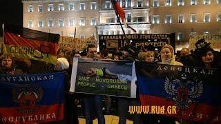 Митинг против войны в Донбассе /5мин
