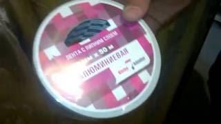видео Фольга для бани