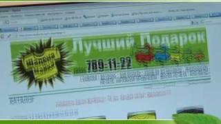 Шалена Майка - Лаборатория прикольных футболок(, 2010-02-18T08:17:54.000Z)