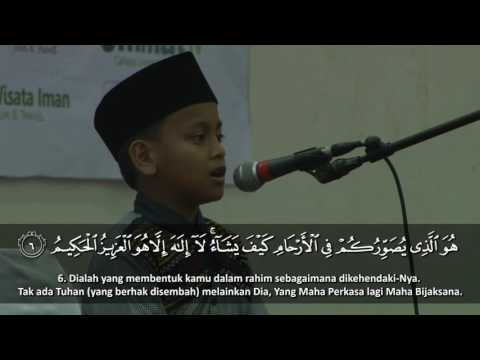 Murottal : Surah Ali Imron ayat 1-9 Umar Bin Muh. Ikhwan Jalil