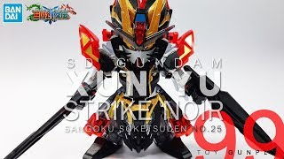 SD Gundam Xun Yu Strike Noir (ซุนฮก) Sangoku Soketsuden No.25 ดำแดง ได้ใจ!!