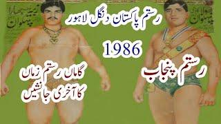 Repeat youtube video Jhara pehalwan  VS Bhola Gadi pehlwan geo pakistani pehalwans