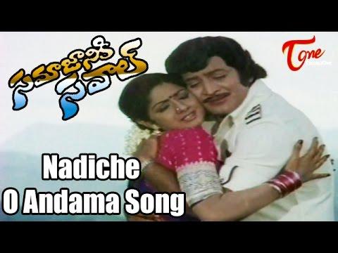 Naguvudo aluvudo song from sampatthige saval - ಸಂಪತ್ತಿಗೆ.