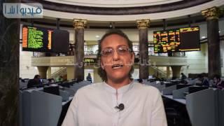 """بالفيديو:برنامج""""ع البورصة""""مع خبيرة سوق المال""""حنان رمسيس"""" وتأثير البورصة بالأحداث الجارية"""