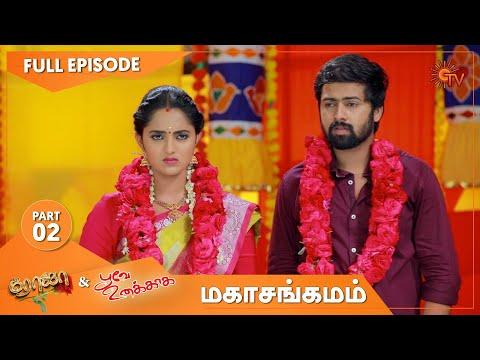 Roja & Poove Unakkaga - Mahasangamam Part 2 | Ep.54 & 55 | 14 Oct 2020 | Sun TV | Tamil Serial