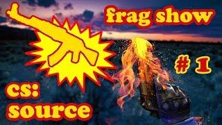 Frag show cs:source the GooDly movie