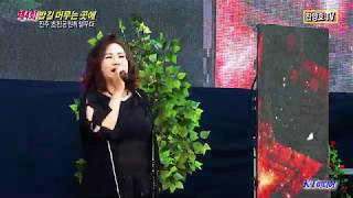 장영자 / 아리쓰리 […