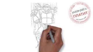 Как рисовать черепашек ниндзя видео  Как легко и просто рисовать черепашку ниндзя(Как правильно нарисовать героев мультфильма Черепашки Ниндзя карандашом поэтапно. Мы на реальных примера..., 2014-08-30T05:41:44.000Z)