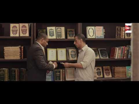 مسلسل الجماعة 2 - إنتشار كتاب سيد قطب التكفيري ورد فعل قوي في الشارع المصري
