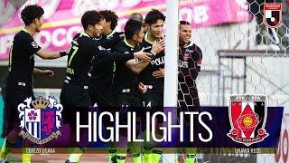 【公式】ハイライト:セレッソ大阪vs浦和レッズ 明治安田生命J1リーグ 第4節 2019/3/17 thumbnail