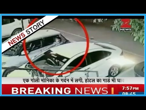 Lucknow: Woman shot in hotel parking lot; police hunt for estranged husband