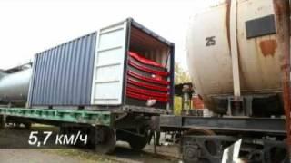 Испытания BIG Red Flexitank с двумя открытыми дверьми РЖД(, 2011-02-21T06:23:43.000Z)
