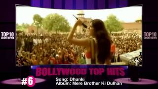 September 16, 2011 Bollywood Top Hits - Top 10 Countdown Of Hindi Music Weekly Show - HD 720p